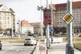 MIOS Praha 6